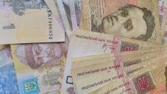 Transfer pieniędzy za granicę - jak przelać gotówkę na Ukrainę