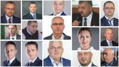 Braniewo: Oficjalne wyniki wyborów. Będzie druga tura