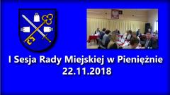 I sesja Rady Miejskiej w Pieniężnie [na żywo]