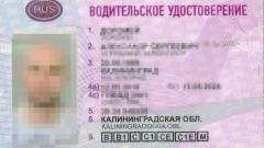 Rosjanin z fałszywym prawem jazdy