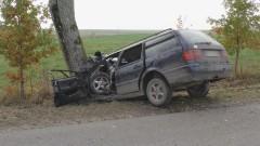 Tragiczny wypadek w pobliżu Jesionowa. Nie żyje 7-miesięczna dziewczynka