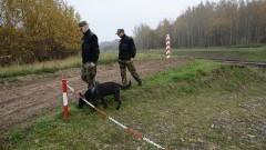Stań na straży polskich granic