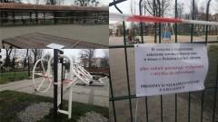 Zamknięte targowisko, place zabaw i skatepark