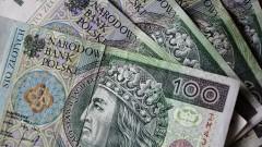 Wypłata trzynastek dla emerytów i rencistów w kwietniu. Sprawdź kto…