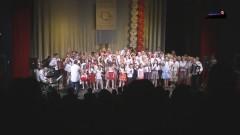 Patriotyczno-Wiosenny Koncert Miejski. Przyjdź na spotkanie i zostań…