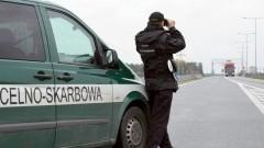 Krajowa Administracja Skarbowa szuka chętnych do pracy