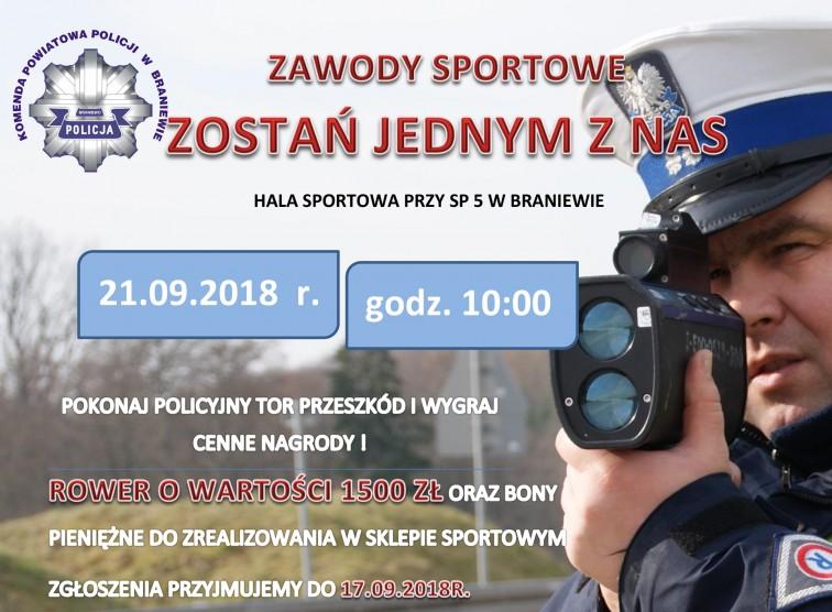 Policjanci organizują zawody sportowe. Do wygrania cenne nagrody