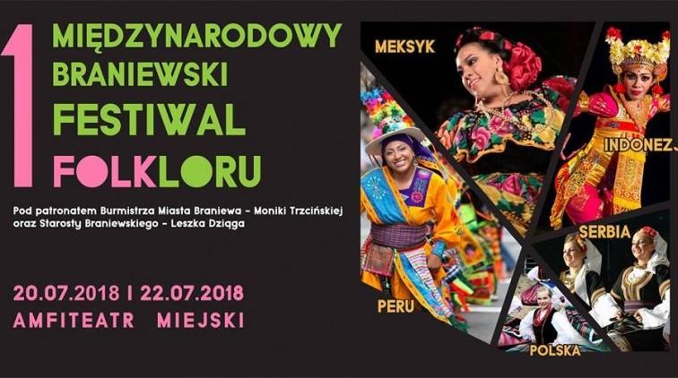 Dziś pierwszy dzień I Międzynarodowego Braniewskiego Festiwalu Folkloru